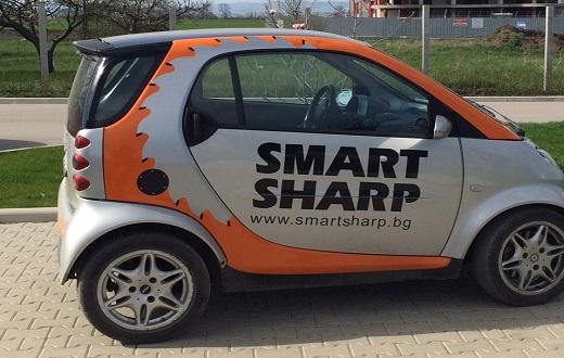 Smart Sharp